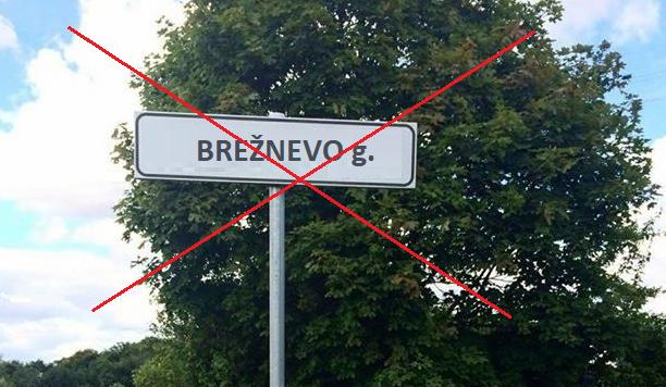 Dėl gatvių pavadinimų keitimo